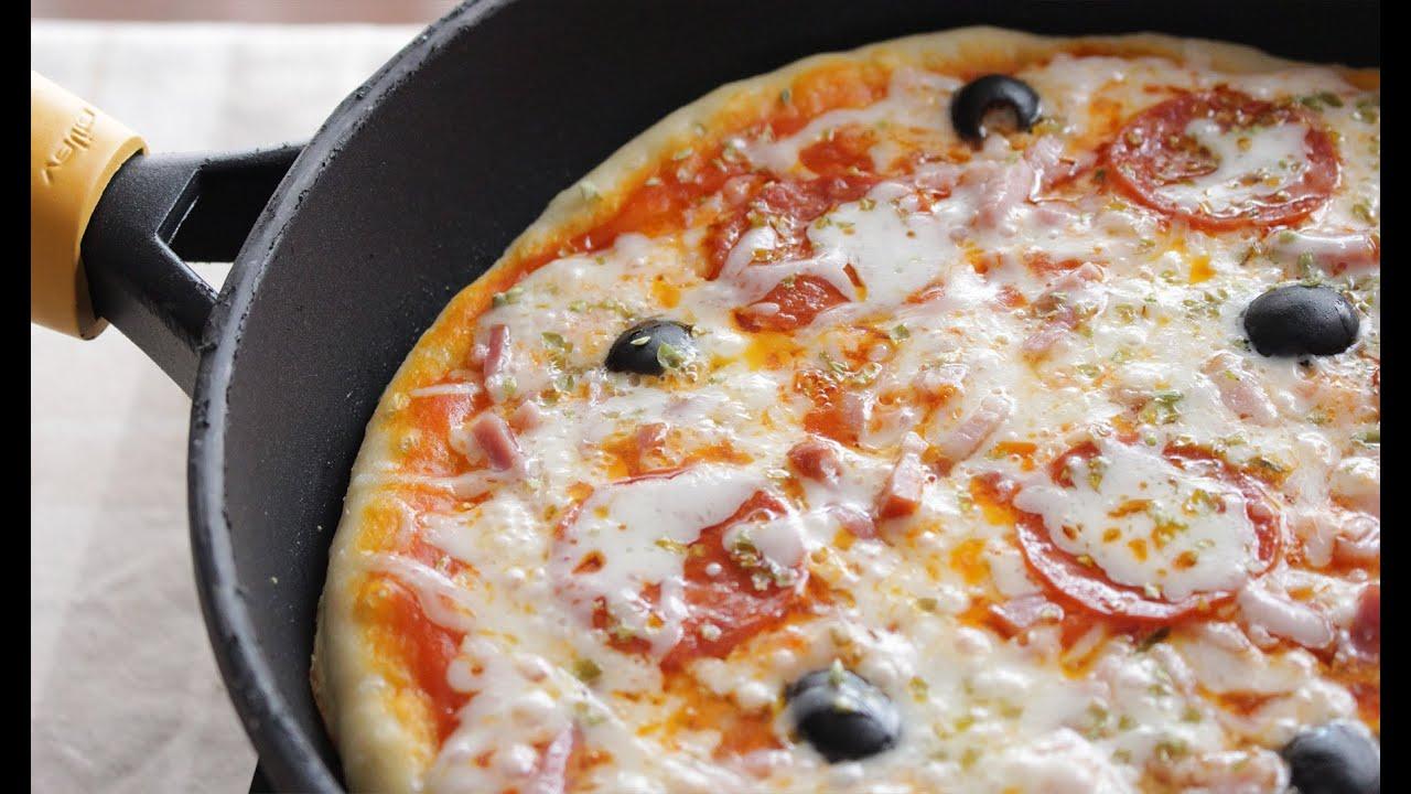 como hacer pizza en casa sin complicaciones