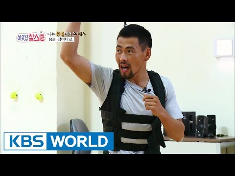 My Neighbor, Charles | 이웃집 찰스 - Ep.35 (2016.02.20)