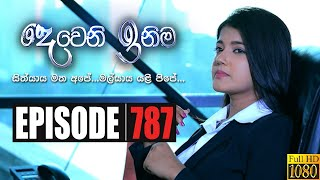 Deweni Inima | Episode 787 12th February 2020 Thumbnail
