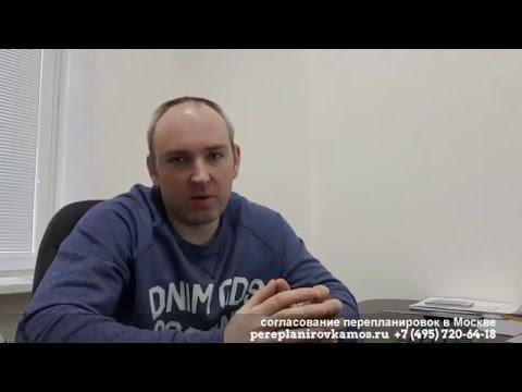 Сталинка - Подробности ремонта