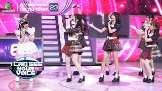 Koisuru Fortune Cookie - AKB48 Feat.เอม  | I Can See Your Voice -TH AKB48 動画 26