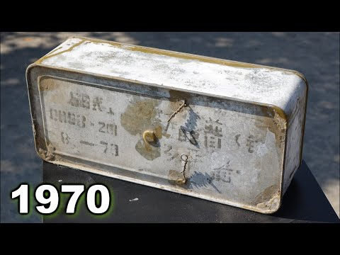 Opening an AMMO CAN from 1970