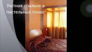 аренда квартир в Краснодаре(, 2012-09-05T05:41:37.000Z)