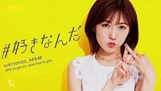 AKB48「#好きなんだ」(まゆゆこと渡辺麻友推しカメラ)[ksrhyde] 渡辺麻友 検索動画 28
