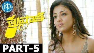 Tupaki Full Movie Part 5 || Vijay, Kajal Agarwal || A.R. Murugadoss || Harris Jayaraj
