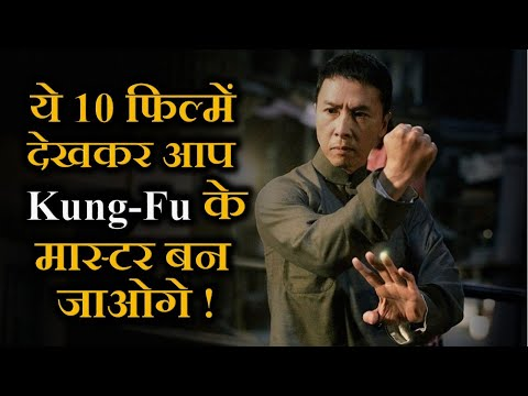 Top 10 Best Martial Arts Movies Like John Wick in Hindi | Kung Fu Training Movies in Hindi