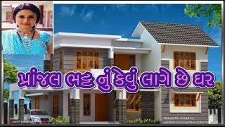ગુજરાતી અભનેત્રી પ્રાંજલ ભટ્ટ નું કેવું લાગે છે ઘર | Gujarati Actress Pranjal Bhatt House |