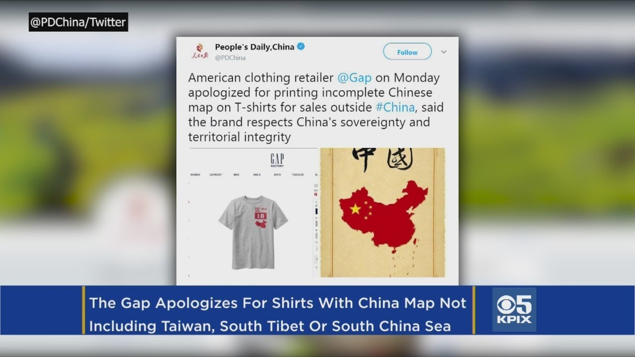 Gap China Map.China Map On Gap T Shirt Draws Ire Of Chinese Officials Youtube