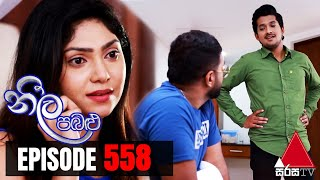 Neela Pabalu - Episode 558 | 21st August 2020 | Sirasa TV Thumbnail