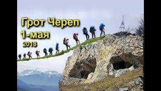 Фарс Грот Череп скала Галкина гора Верблюд