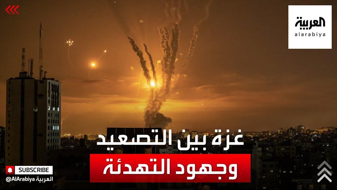 هل اقتربت التهدئة في غزة؟  - نشر قبل 57 دقيقة