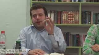 Hfz. Ammar ef. Bašić | Jusuf a.s. me naučio