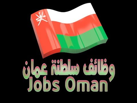 Oman Jobs #14 - Sales, Receptionist, Marketing, Teacher, Labor, Office Assistance, Engineer