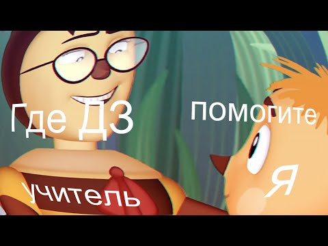 Видео: RYTP лунтик // Без мата!!!!