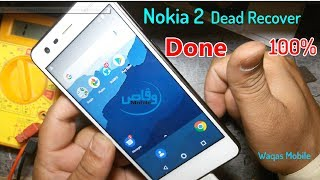 Download How To Flash Nokia 2 Hang On Logo Dead After Flash