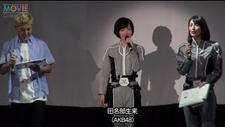 根岸拓哉、大野瑞生、雲母(きらら)、草川拓弥、田名部生来(AKB48), ...