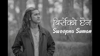 Birseko Chaina - Swoopna Suman (Official Release)