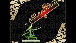 Mera Murshad Mola Hussain - Qasida - Abida Parveen.flv