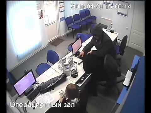 """Ограбление офиса """"Быстроденьги"""" (20 апреля 2015 года, Каменск-Уральский)"""