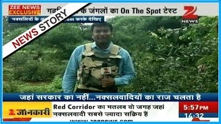 Gadchiroli: Naxalites and Reporter come face to face in an exclusive report