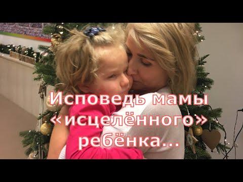 """Немного нашей истории/""""Исцеление"""" на доверчивости/Владимир Санфиров-кто он?"""