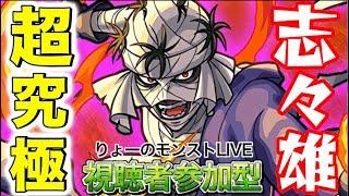 Support the stream: https://streamlabs.com/ryotamaki --------------...