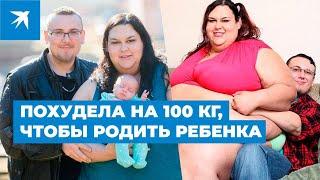 Самая толстая девушка в мире смогла родить самостоятельно
