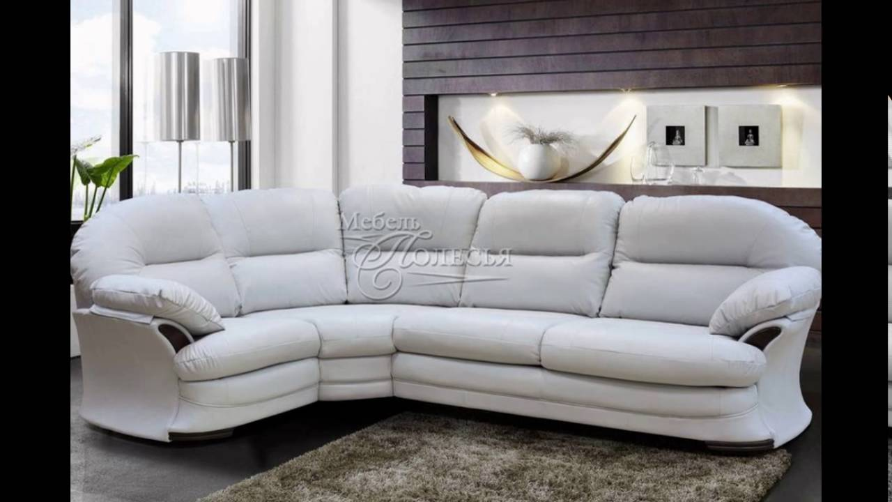 Вы желаете купить угловые диваны в киеве недорого: каталог с ценами и фото от divan-lux?. Мы предлагаем широкий ассортимент элитной и недорогой мебели.