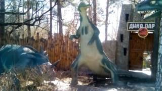 Динопарк в Новосибирском зоопарке парк динозавров, in Novosibirsk Zoo, Dinosaur Park