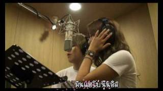[TH-Subs] Gayoon & Yoseob - What I Want To Do Once I Have A Lover  (Lyrics & Traslate)