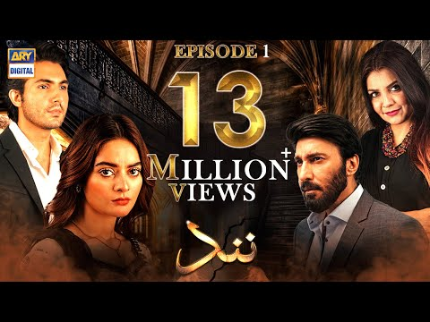 Nand Episode 1 [Subtitle Eng] - 4th August 2020 - ARY Digital Drama