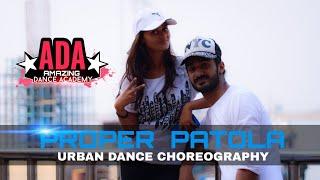 Proper Patola Urban Dance Choreography | Namaste England | Sagar Kumar | Diksha Shree