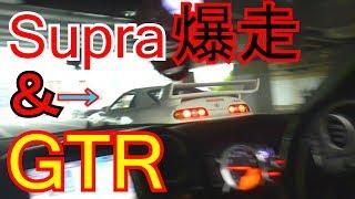 もしもGTRについてくるスープラが〇〇〇だったら スープラ 検索動画 2