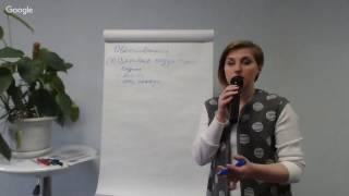 Основы проектной деятельности
