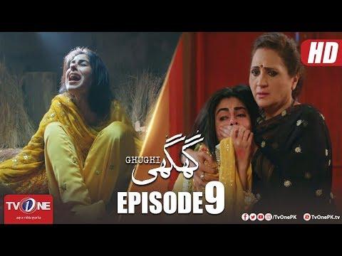 Ghughi - Episode 9 - TV One -22 March 2018