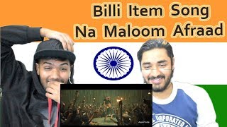 Indian reaction on Billi song  Na Maloom Afraad  Mehwish Hayat Item Song  Swaggy d