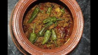Achar goshat Recipe by AAmna