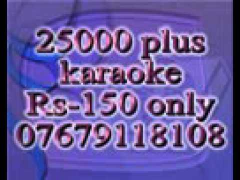 Rokto Golap Makhiye Niye Film Noyanmoni Karaoke