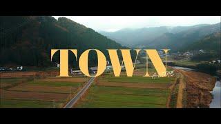 TOWN/A-LONE(Official Music Video) dir.Keita Uchino