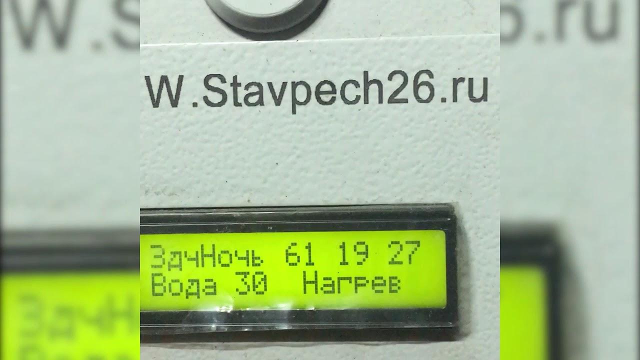 Котлы водогрейные КДО1 на отработке 15 кВт