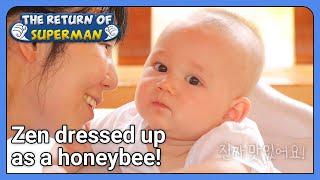 Zen dressed up as a honeybee! (The Return of Superman) | KBS…