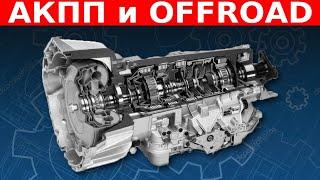 Ушатали коробку автомат на 69 тыс. км пробега. Ремонт АКПП Suzuki Vitara AISIN TF-73SC в МосАКПП