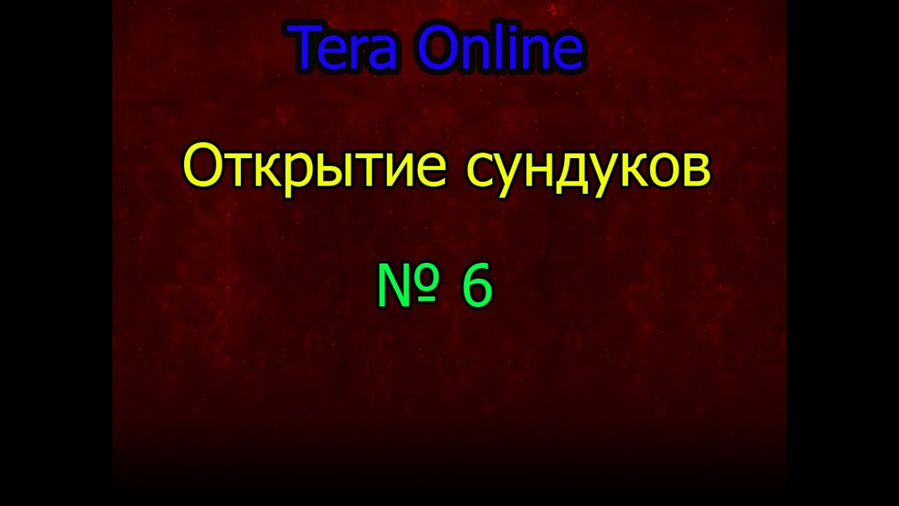 Играть Фруктовый Автомат Онлайн