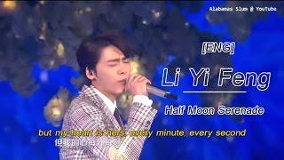 Download lagu Li Yi Feng Half Moon Serenade 2017 COUNTDOWN MP3