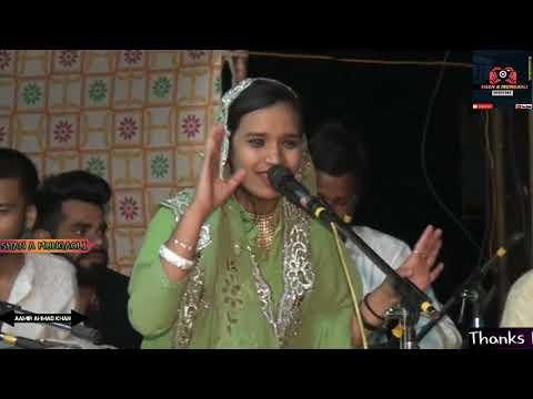 Amjad Sabri Shaheed ka Akhri Kalam   SAMAA TV from YouTube · Duration:  3 minutes 21 seconds