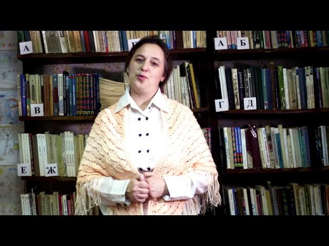 Изображение предпросмотра прочтения – Татьяна ПетровнаРой читает произведение «Книги в красном переплете» М.И.Цветаевой