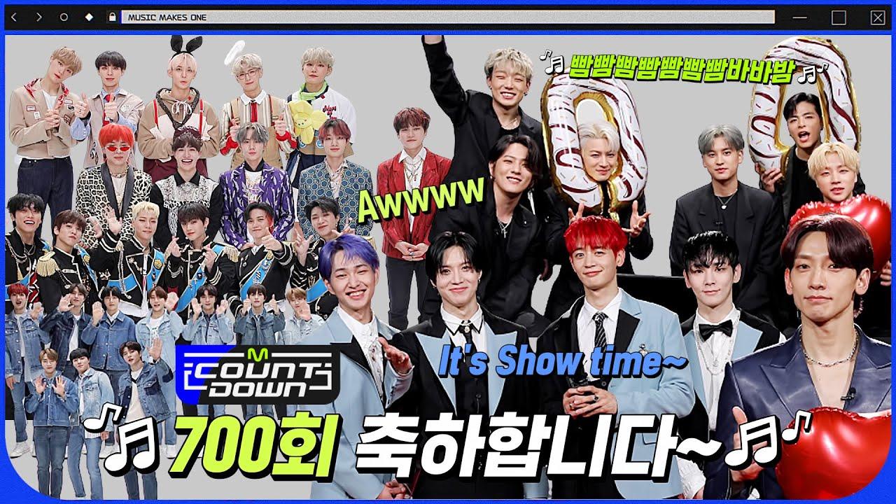 🥳엠카 700회 축하합니다🎶 K-POP 스타들의 700회 축하 메시지   비, SHINee, iKON, 온앤오프, 골든차일드, CIX, MCND