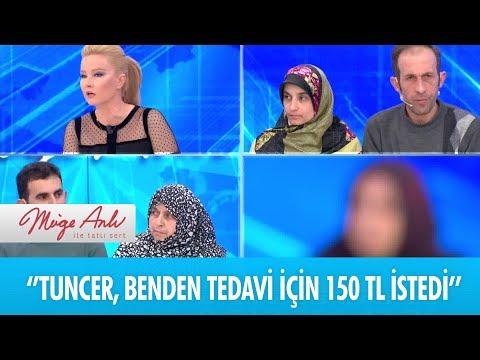 Tuncer, şırıngayla tedavi için 150 tl istedi - Müge Anlı ile Tatlı Sert 3 Ocak  2019