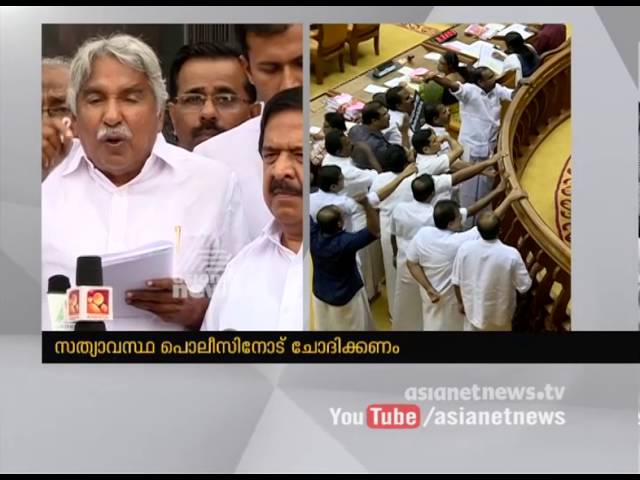 Oommen Chandy responds to Pinarayi Vijayan's Remarks