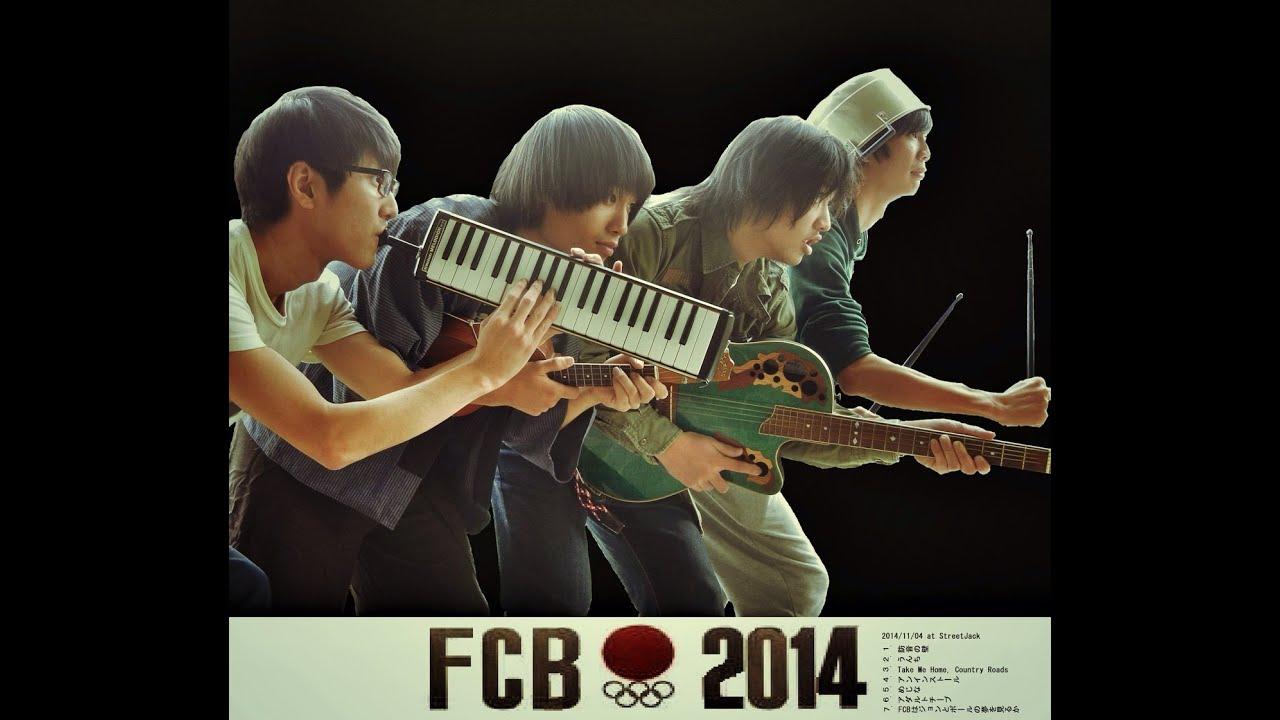 Fcb Live